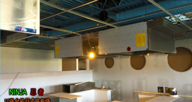 Commercial Kitchen Hood Installation Ohio Kentucky And